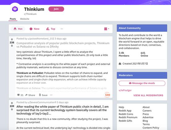 thinkium